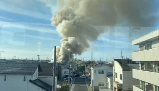 兵庫県加古川市野口町坂元で火事 原因は?速報動画・画像2020年1月19日