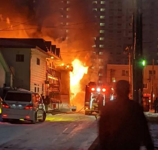 北海道苫小牧市弥生町2丁目 火事 2020年2月11日