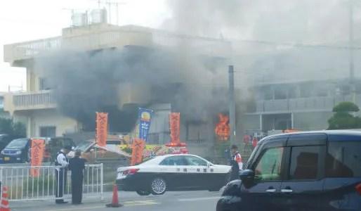 沖縄県うるまシティプラザ近くで火事 原因は?速報動画・画像2020年2月11日