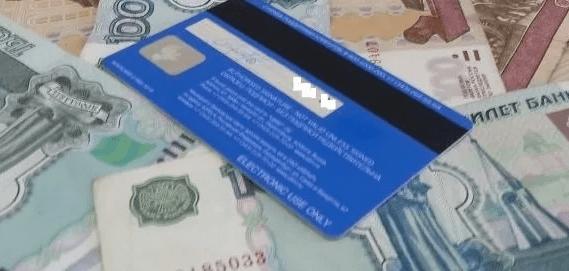 В Георгиевском городском округе полиция установила подозреваемую в краже денег с банковской карты