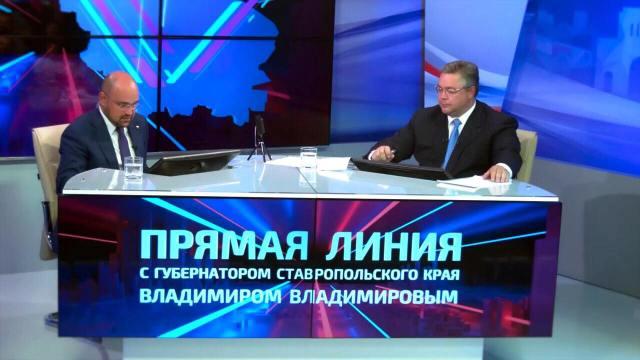 Неудобные вопросы губернатору Ставрополья Владимирову