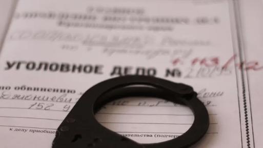 В Буденновске завершено расследование уголовного дела о грабеже