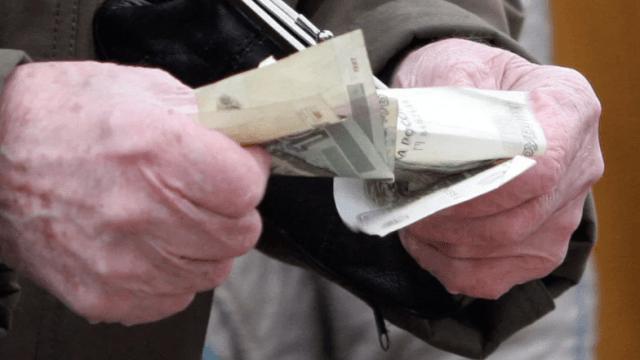 На Ставрополье выясняют обстоятельства мошенничества в отношении пенсионерки