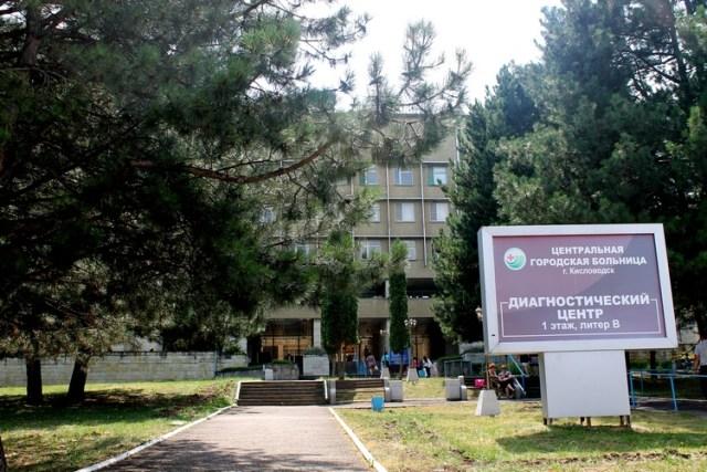 Новость об отравлении школьников Кисловодска конфетами оказалась фейком