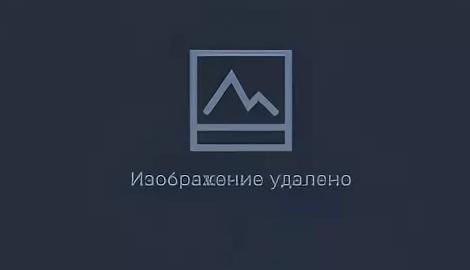 Развратные фото бывшей жены опубликовал житель Дагестана