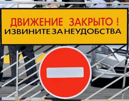 Ограничение движения в городе Пятигорске 6 и 7 января