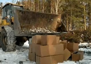 10000 упаковок снюса уничтожили в Екатеринбурге
