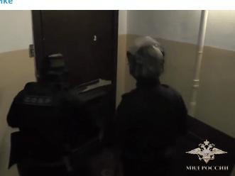Полиция накрыла мошенническую брокерскую контору в Санкт-Петербурге