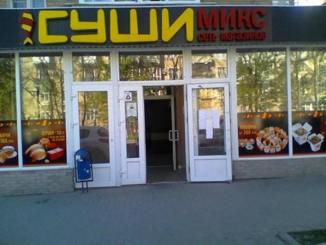 Посетители «Суши – Микс» отравились роллами в Ростовской области