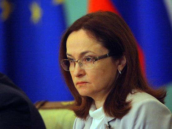 Эльвира Набиуллина  считает нерациональным выделять деньги россиянам из-за разгула пандемии