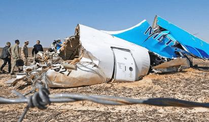 Египет не признал терактом крушение самолёта «Когалымавиа» над Синаем