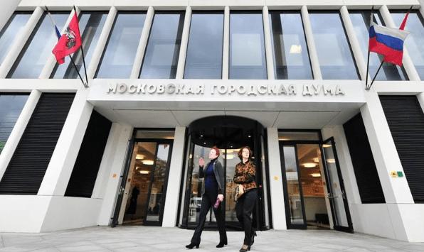 Мосгордума приняла поправки к Кодексу о штрафах за нарушение режима самоизоляции