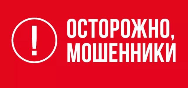 Мошенники в Дагестане массово выдают спецпропуска за материальное вознаграждение