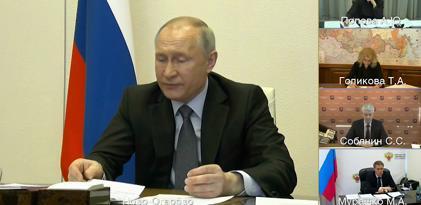 Президент РФ Владимир Путин выступил на совещании по ситуации с распространением коронавируса