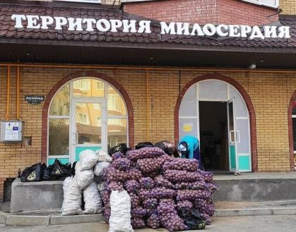 Кто и как в уходящую неделю помогал жителям Кавказа?