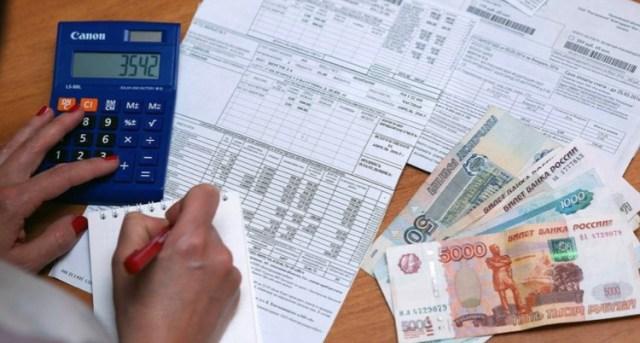 Ставропольцев не оштрафуют за долги за коммуналку во время самоизоляции