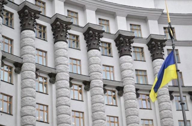 На Украине выступили за переименование страны в Русь