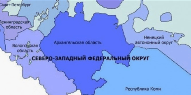 Главы Ненецкого автономного округа и Архангельской области подписали меморандум об объединении регионов