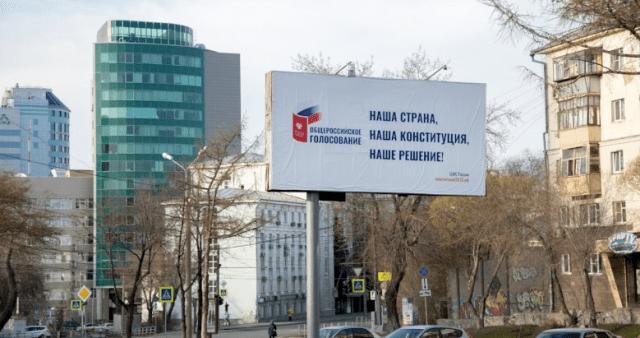 Россиянам рассказали об оплате работы в выходной 1 июля