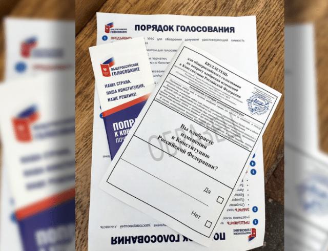 На Ставрополье за 4 дня проголосовали почти 700 тысяч человек