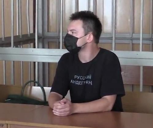 Актёра Кирилла Емельянова оштрафовали на 20 тысяч рублей за оскорбления и драку с врачами и полицейскими