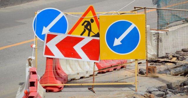 Сразу две улицы закроют для движения транспорта в Пятигорске