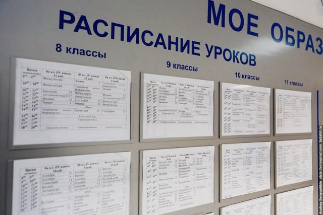 На 5 минут сократят уроки в школах Ростовской области