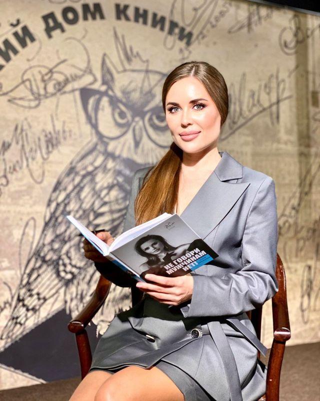 Звезда «Уральских пельменей» Юлия Михалкова посвятила мужчинам книгу