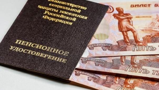 В России -  новые правила получения пенсий