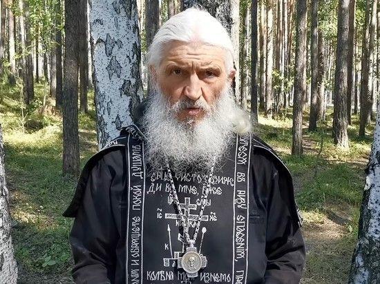 Лишённого сана схимонаха Сергия вызвали на допрос в следственный комитет