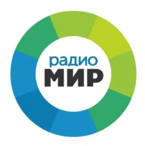 "Новости КМВ от радио ""Мир"" на 25 ноября 2020 г."
