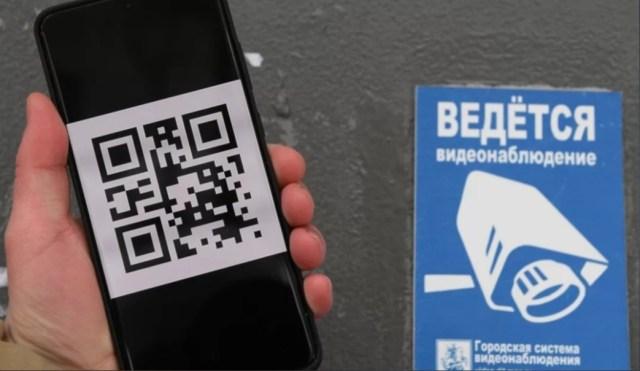 Систему QR-кодов будут внедрять на Ставрополье