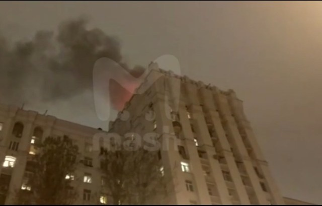 В Москве горит историческое здание