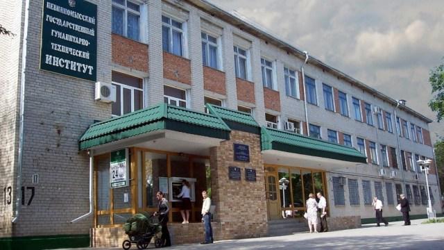 Декан и трое сотрудников ВУЗа попались на взятке в Невинномысске