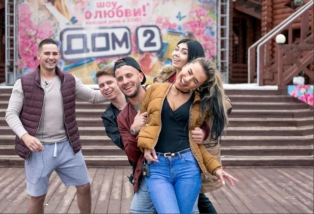 «Дом-2» начнут показывать на телеканале «Ю»
