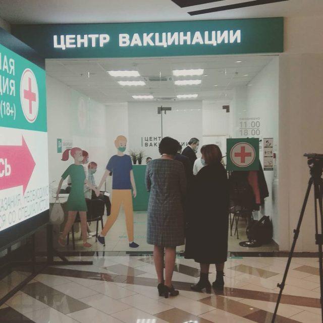 Первый пункт вакцинации открыли в торговом центре Ставрополя