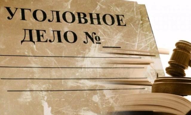 Сотрудники ГИБДД в Пятигорске стали фигурантами уголовных дел о коррупции