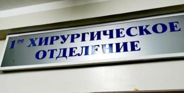 Глава Кисловодска прооперирован после неудачного падения с электросамоката