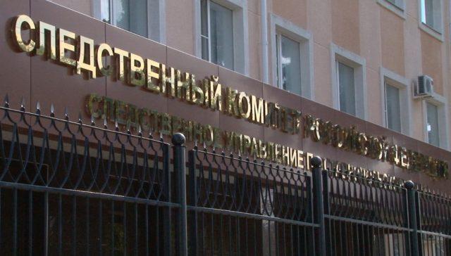 Подросток утонул на Ставрополье спасая брата