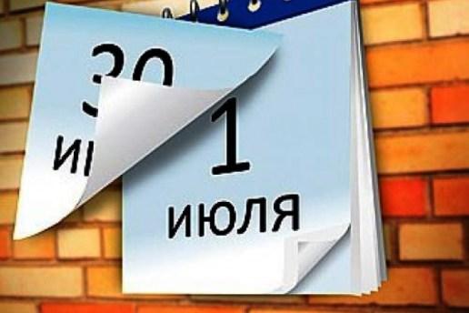 """Плата за мусор не повышается - регоператор """"ЖКХ"""""""