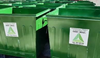 300 новых мусорных баков привезут в Предгорный район
