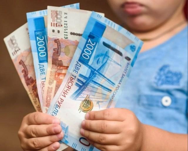Жители России получат «школьные» выплаты ужесо2августа