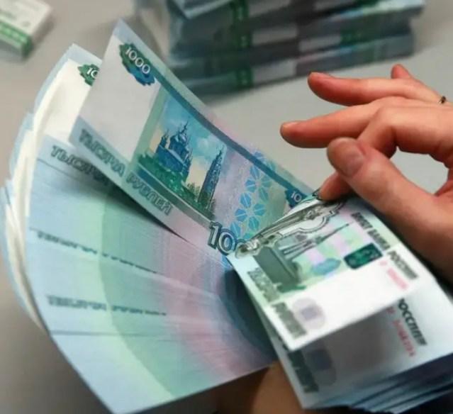Неудачная сделка стоила пятигорчанину 70 тысяч рублей