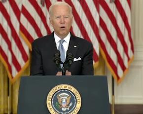 Президент США Дзожеф Байден обратился к нации по поводу ситуации в Афганистане