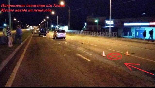 Иномарка в Ставрополе насмерть сбила пешехода