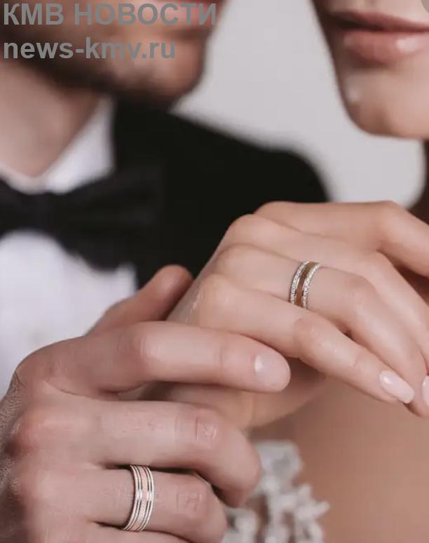 250 ставропольских пар заключили брак в День края