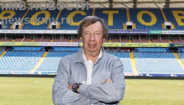 Главный тренер «Ростова» ушёл из команды