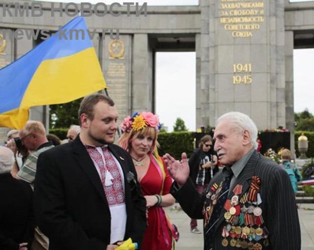 Власти Украины предложили отказаться от термина «Великая Отечественная война»