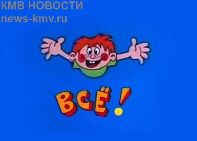 У режиссёра «Ералаша» Ильи Белостоцкого нашли коллекцию детского порно