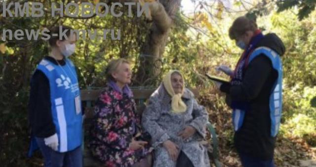 101-летняя ставропольчанка поучаствовала в переписи населения